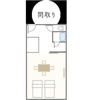 【和モダン】和室+ツインベッド(禁煙)35㎡ 間取り